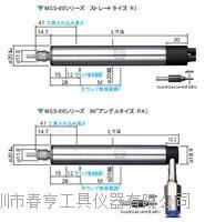 中国专业代理NAKANISHI高速气动主轴MSS-2030R直径20转速30000转