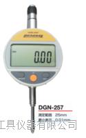 PEACOCK数显百分表DGN-257 DGN-257