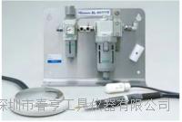日本中西NSK气动打磨机套装ROTUS-IR进口30000转打磨机 ROTUS-IR
