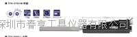 日本壶三牌气动锉刀TFA-3700-M  TFA-3700-M