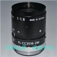 FL-CC3516-2M,理光镜头代理