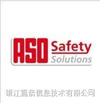 ASO safety产品 ASO safety产品