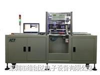 深圳LED贴片机