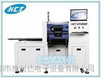 国产太阳能LED造型,铜线灯串贴片机,深圳汉诚通国产第一品牌。