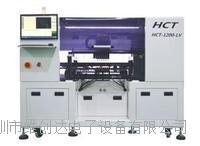 大功率贴片机 HCT-EF30000