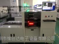 国产LED贴片机,铜线灯串贴片机,圣诞铜丝灯串贴片机
