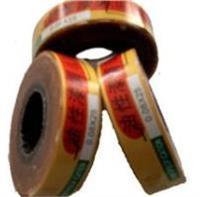 2210油性漆绸布(黄腊绸布) 2210