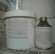 Belzona1392(陶瓷高温金属)修补剂 Belzona1392