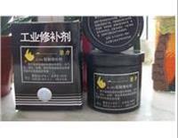 犟力工业修补剂 JL1203铝质修补剂 铝铸件气孔砂眼修补胶水 JL1203