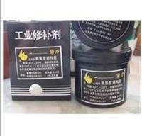 犟力工业修补剂JL4200 高强度结构胶 金属粘结胶水 JL4200
