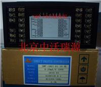 SWP-ND405-010-23-N自整定控制儀