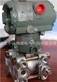 EJA110A-DMS4A-92DA/NF1