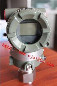 EJA530A-DCS4N-02DE