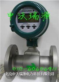 橫河潛水型AXF電磁流量計