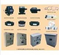 ST防爆接线盒,伴热带温控箱