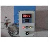 st工业电热毯温控器/温控盒