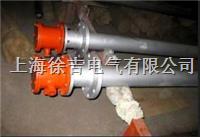 SUTE防爆型油罐加热器 SUTE