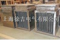 DYK系列风道防爆加热器30kw DYK系列