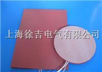 SUTE1247硅橡胶加热板 SUTE1247