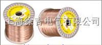 (CuNi1~CuNi10)铜镍合金丝 (CuNi1~CuNi10)