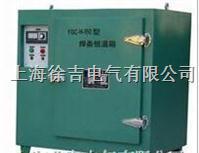 YGCH-X2-200远红外高低温程控焊条烘箱