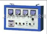 LWK-A1热处理控制柜 LWK-A1