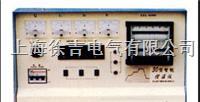 ZWK智能型温度程序控制箱 ZWK
