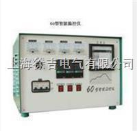 WCK-360-1212热处理智能温控仪