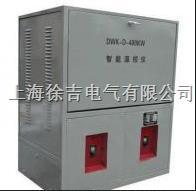 DWK-D-480KW智能温控仪 DWK-D-480KW