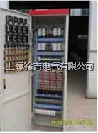 SUTE 温控柜(接触器控温式)