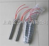 SUTE0858螺纹安装单头电热管 SUTE0858