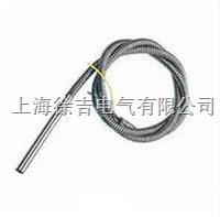 SUTE0169耐腐蚀单头电热管 SUTE0169