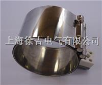 SUTE0447电加热圈 SUTE0447