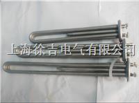 MEH-K83开水器电热管  MEH-K83