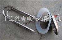 MEH-RC热水器电热管  MEH-RC