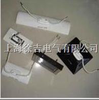 SUTE远红外辐射板 吸塑机发热砖 远红外辐射陶瓷加热板  SUTE