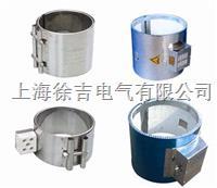 SUTE044陶瓷加热器  SUTE044