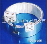 SUTE03陶瓷加热器  SUTE03