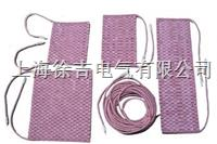 SUTE0789履带式陶瓷加热器