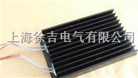 SUTE1036控制柜除湿加热器  SUTE1036