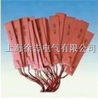 SUTE 硅胶电热带  SUTE