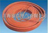 SUTE0715硅胶加热带  SUTE0715