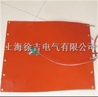 SUTE0466硅橡胶加热器  SUTE0466