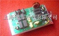 SUTE001电磁感应加热器  SUTE001