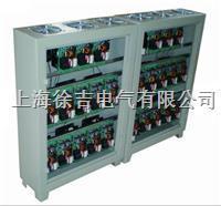 SUTE016电磁控制柜  SUTE016
