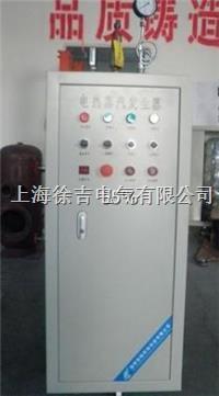 SUTE9蒸汽电加热器  SUTE9