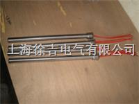 SLF3耐腐蚀单头电热管  SLF3