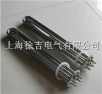 SUTE0188开水器不锈钢加热管 电热管 发热管 SUTE0188