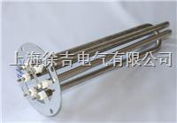 SUTE0477干燥机电热管  SUTE0477