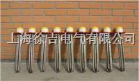 SRY4-220/8管状电加热器 SRY4-220/8
